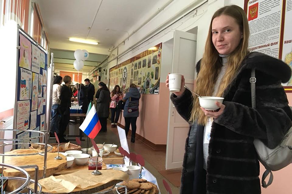 Завтрак президента попробовали жители Хабаровска на выборах 2018