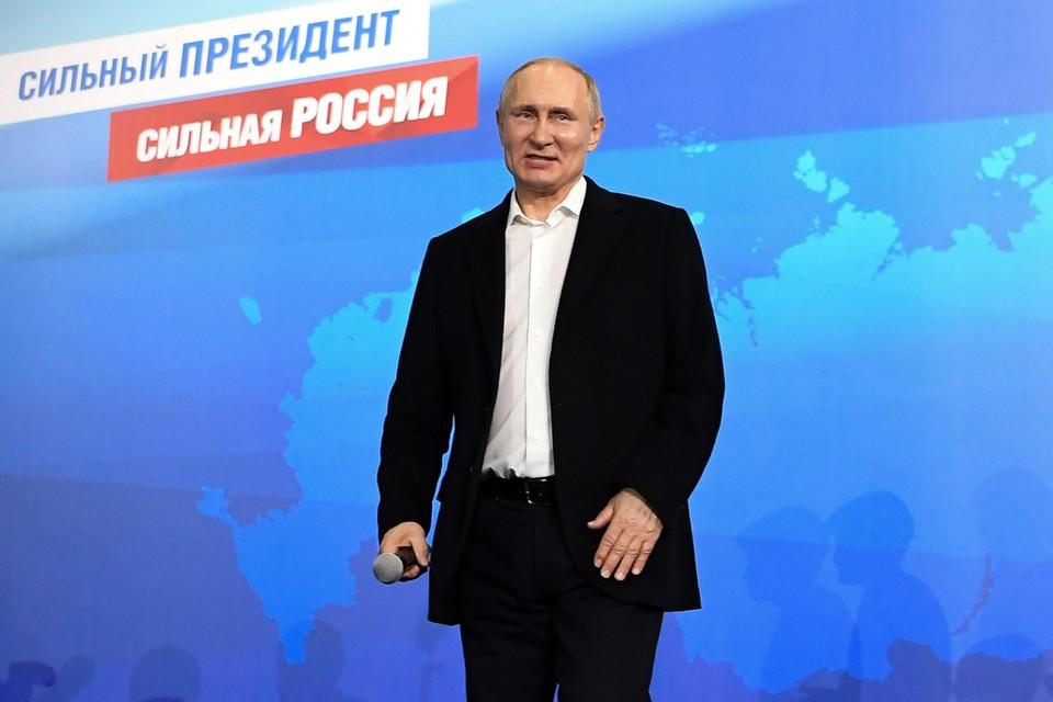 После обработки двух третей бюллетеней Путин лидирует с 75,8%