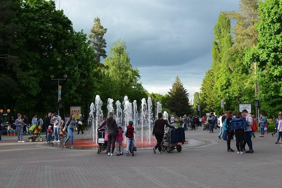 Трудовой договор Парк Победы исправить кредитную историю Донбасская улица