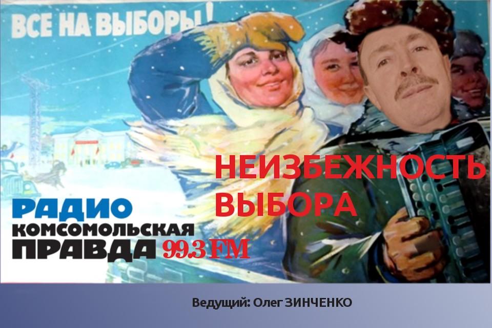 Чем займутся 10 251 человек, которые работали в избирательных комиссиях Тверской области