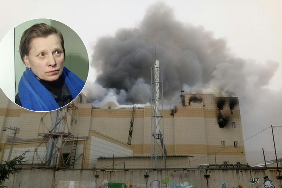 Жительница Кемерова Любовь Васенко была в момент пожара на четвертом этаже ТЦ
