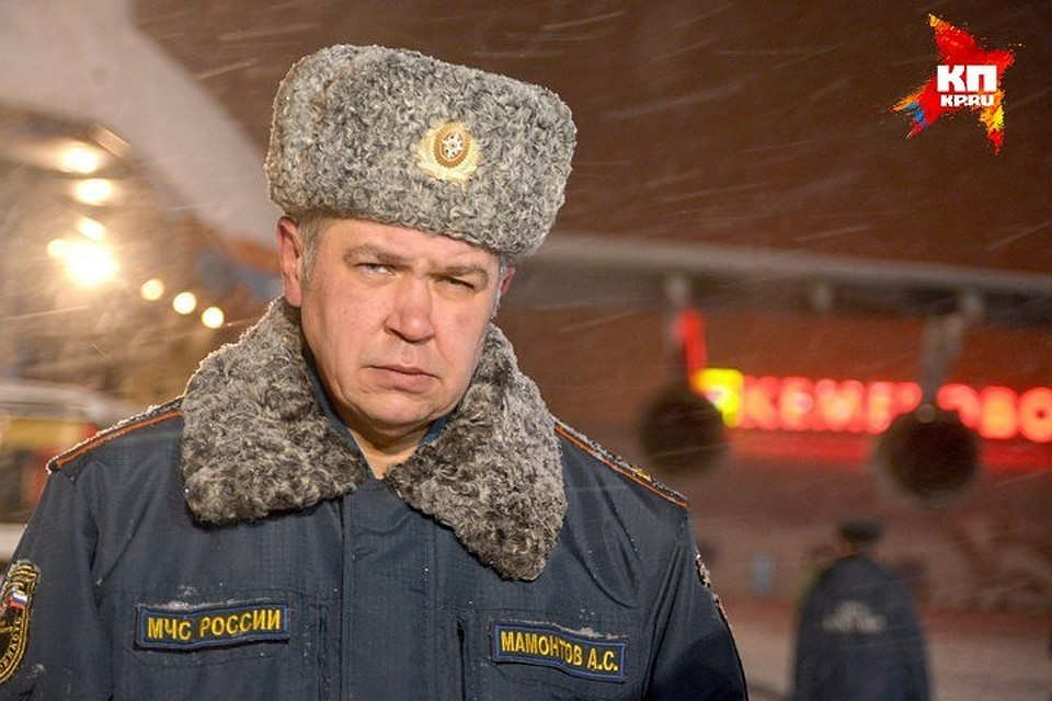 Александр Мамонтов, начальник Главного управления МЧС России по Кемеровской области
