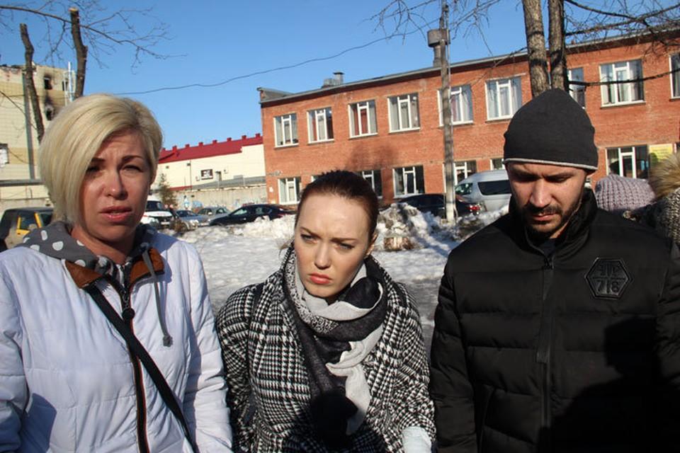 Валентина Горбачева, Алена Ленина и Артем Зайцев столкнулись с упреками после того, как рассказали людям правду