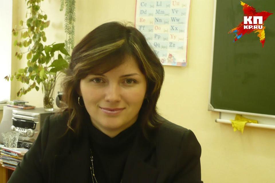 Татьяна Дарсалия, учительница. спасшая детей ценой собственной жизни.