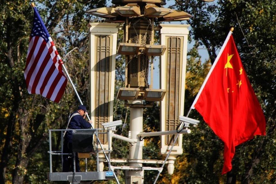 Китай призывает США отменить введенные пошлины на сталь и алюминий и путем диалога нормализовать двустороннюю торговлю