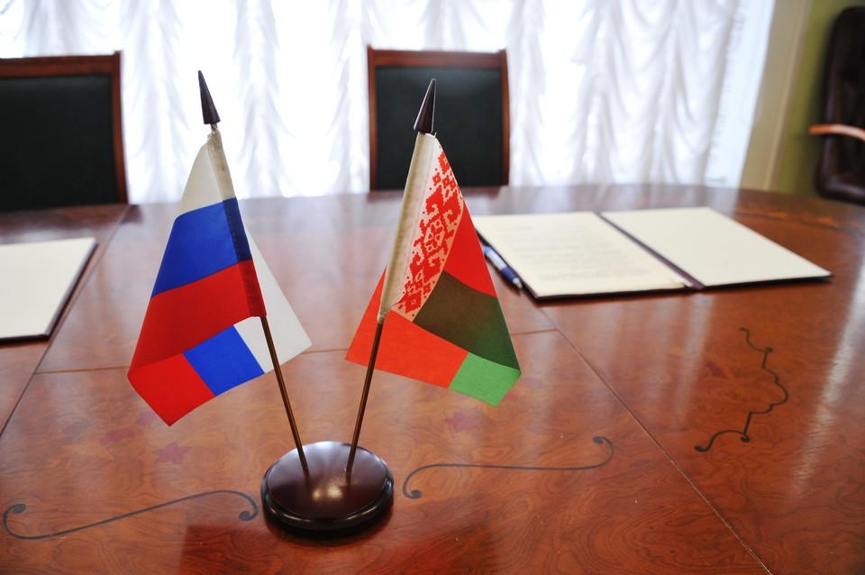 День единства народов России и Беларуси отмечается с 1996 года