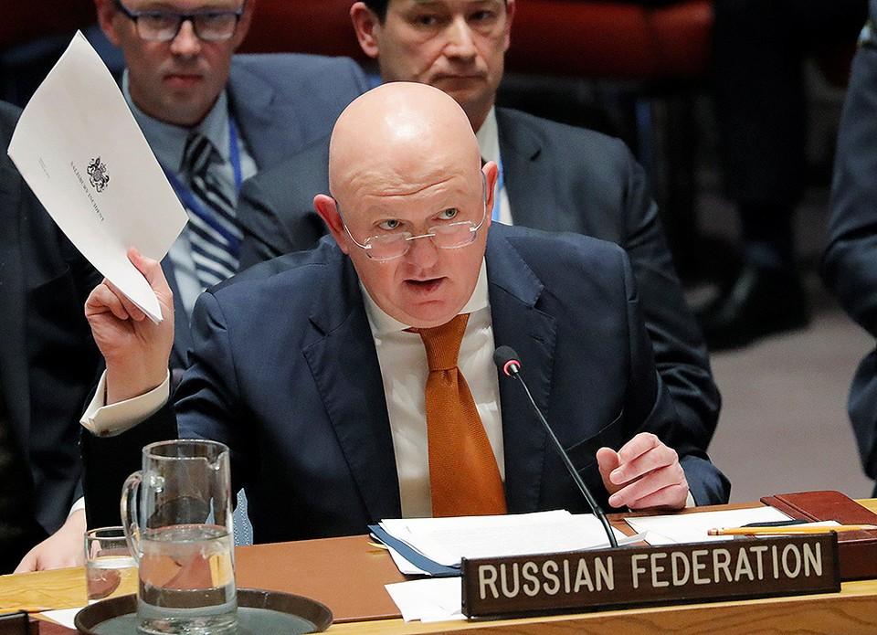 Постпред РФ при ООН Василий Небензя.