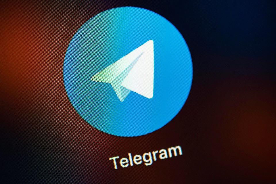 Суд решил заблокировать Telegram