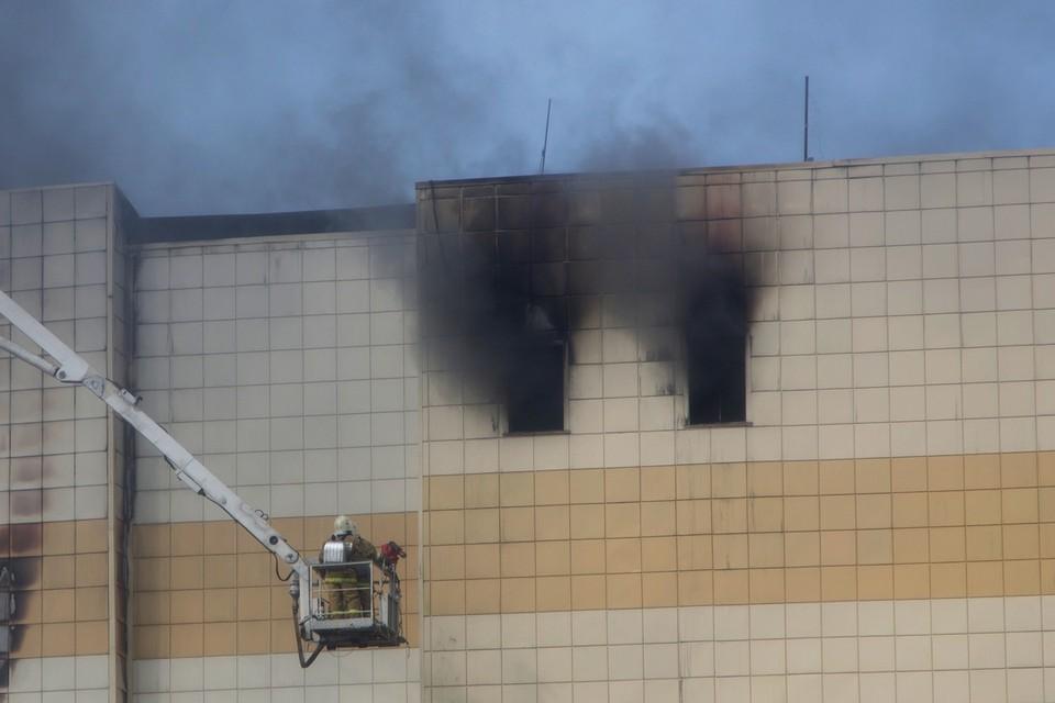 Пожар в ТРЦ «Зимняя вишня» начался на четвертом этаже на детской игровой площадке