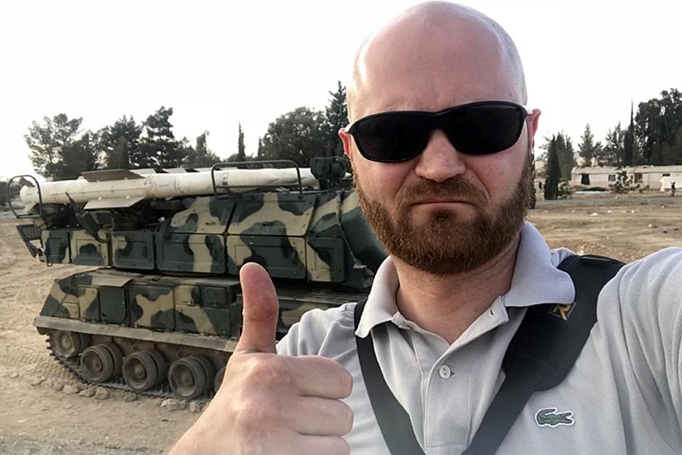 Александр Коц в настоящее время находится в Сирии