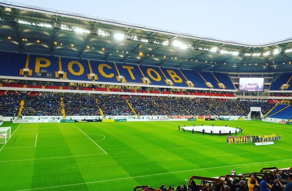 """Стадион """"Ростов-Арена"""" принял первый в своей истории матч."""