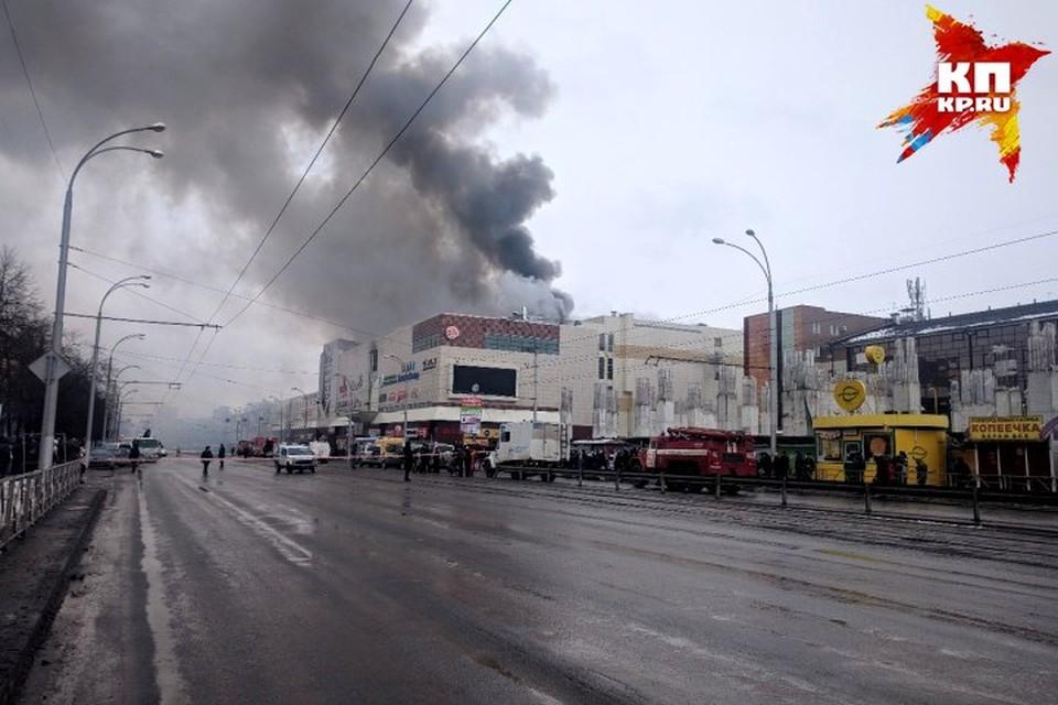 """Пожар в ТРЦ """"Зимняя вишня"""" случился 25 марта"""