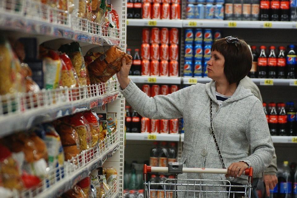 Годовая инфляция в РФ в марте составила 2,4%