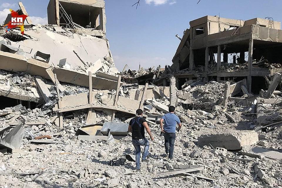 Последствия ракетного удара США и союзников по Сирии.