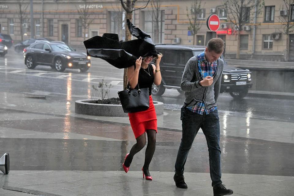 В Москве в среду ожидается дождь
