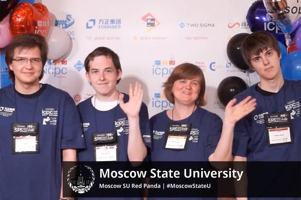Команда «Красная панда» из МГУ