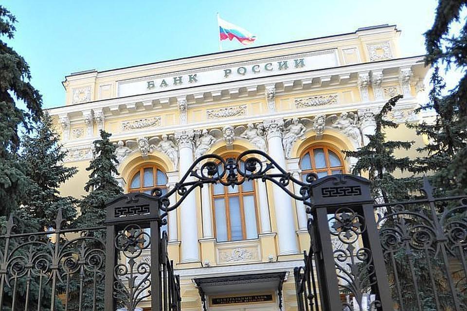 """Центробанк рассказал, что россияне научились """"зарабатывать"""" на скачках курса рублч"""