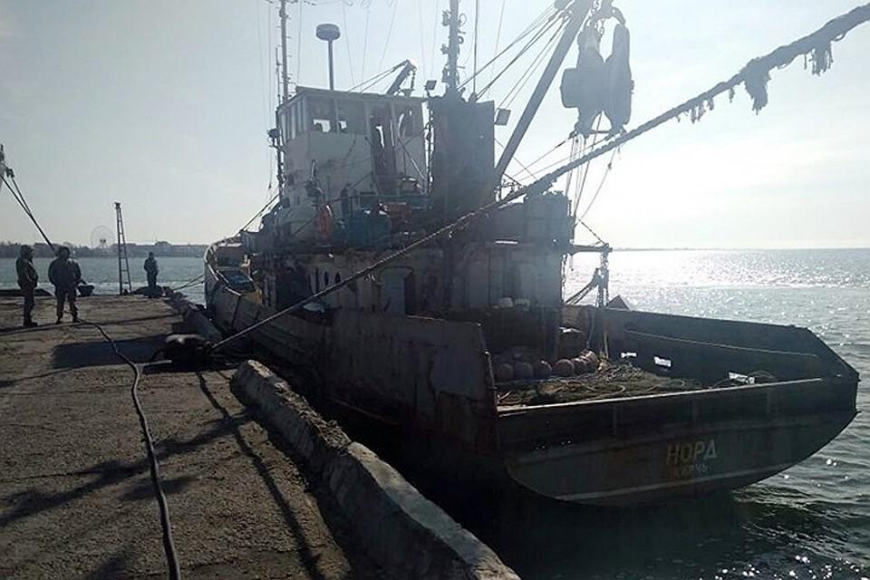 Крымское судно «Норд» было задержано еще в марте. Фото: Государственная пограничная служба Украины