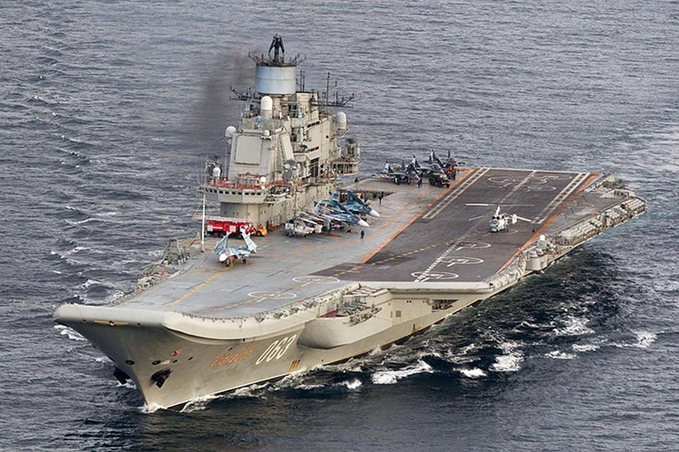 ОСК: Контракт на ремонт авианесущего крейсера «Адмирал Кузнецов» заключен и выполняется