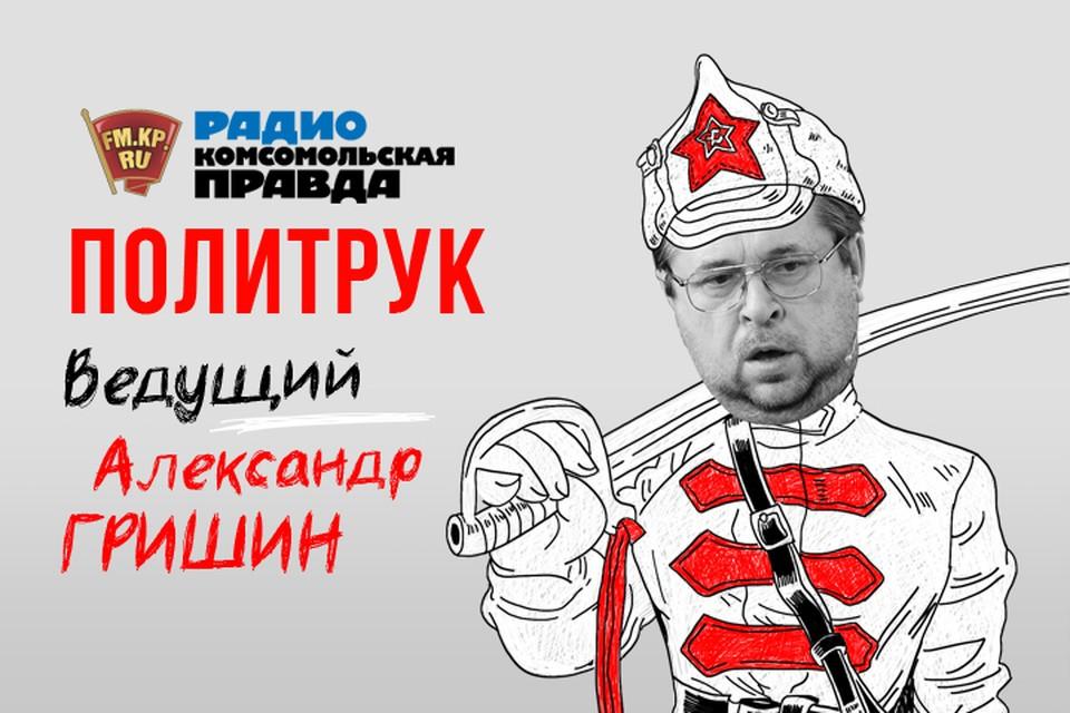 Повторится ли в Армении украинский сценарий?