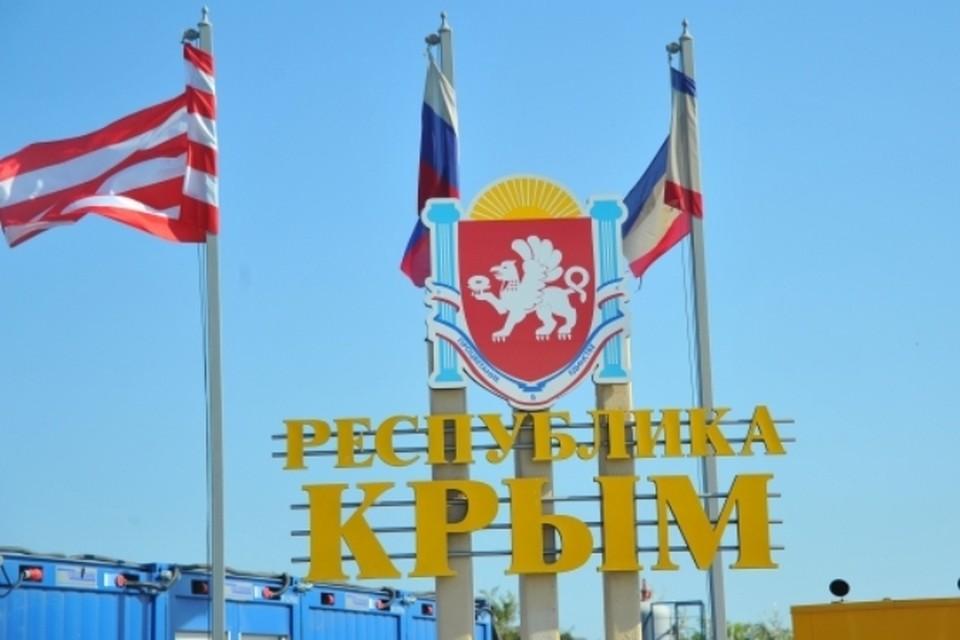 «Современный статус Республики Крым и города Севастополя как субъектов Российской Федерации не подлежит пересмотру», - подчеркивают в МИД РФ