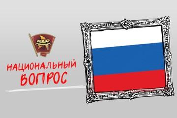 Кому больше нужны три миллиона украинцев, живущих в нашей стране - России или Украине?