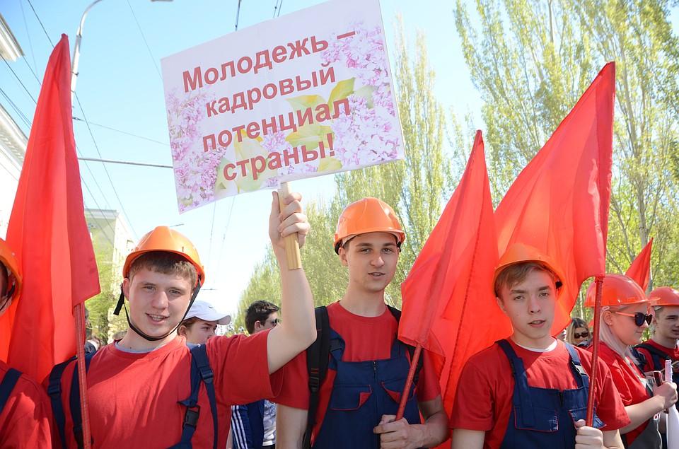 Демонстрация сексуальность работе