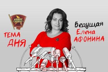 Ситуация в Армении. Избрание Никола Пашиняна премьером