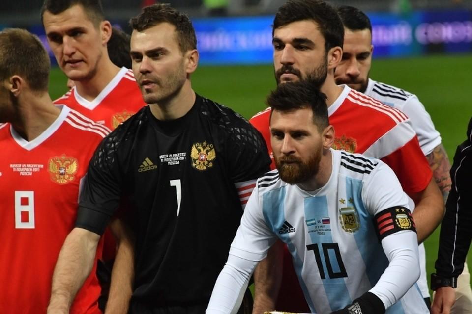 Игорь Акинфеев вместе с Лионелем Месси на игре с Аргентиной в ноябре прошло года.