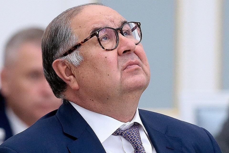 Алишер Усманов. ФОТО Михаил Метцель/ТАСС