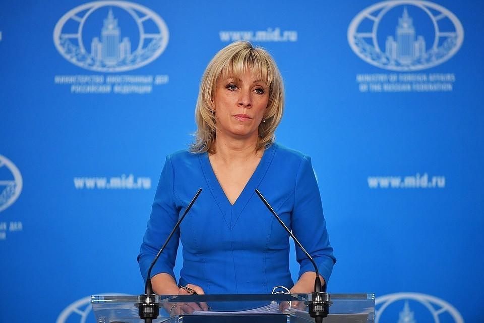 Представитель МИД РФ Мария Захарова.