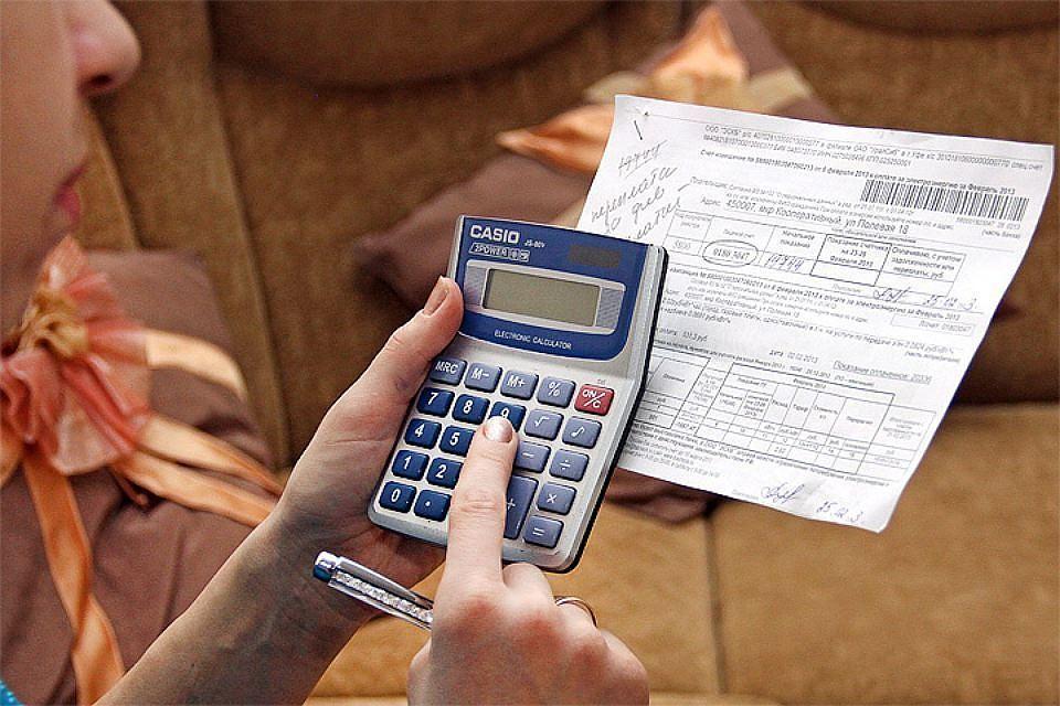 Какие документы нужны чтобы купить квартиру