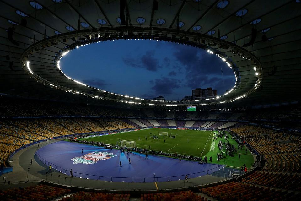 фінал Ліги чемпіонів УЄФА 2018