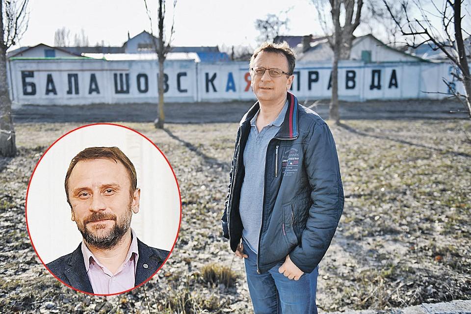 В Москве обозреватель Владимир Ворсобин ходил с двухнедельной бородой (на фото слева). А в Балашове преобразился: гладко выбрит, в очках, настоящий репортер районки!
