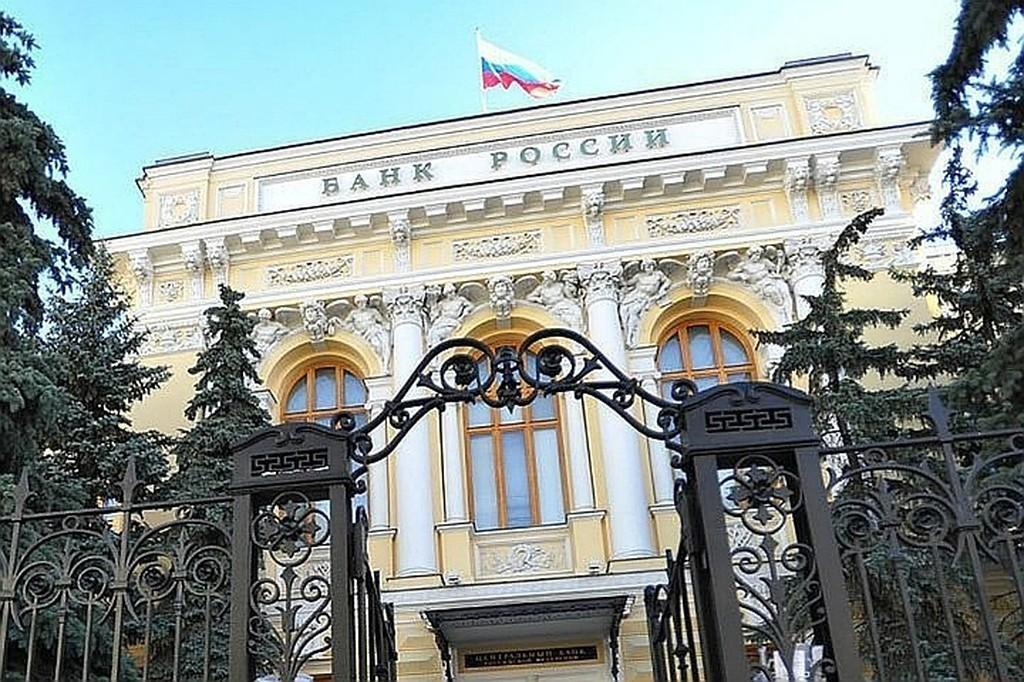Центробанк спрогнозировал стабилизацию цен на топливо в России