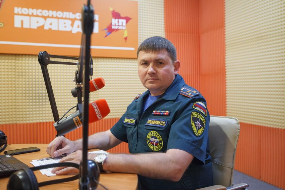 Замначальника краевого управления МЧС по надзорной деятельности Сергеей Моквитин