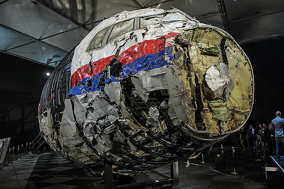 По «Боингу» скорее всего лупанули именно из украинского «Бука»