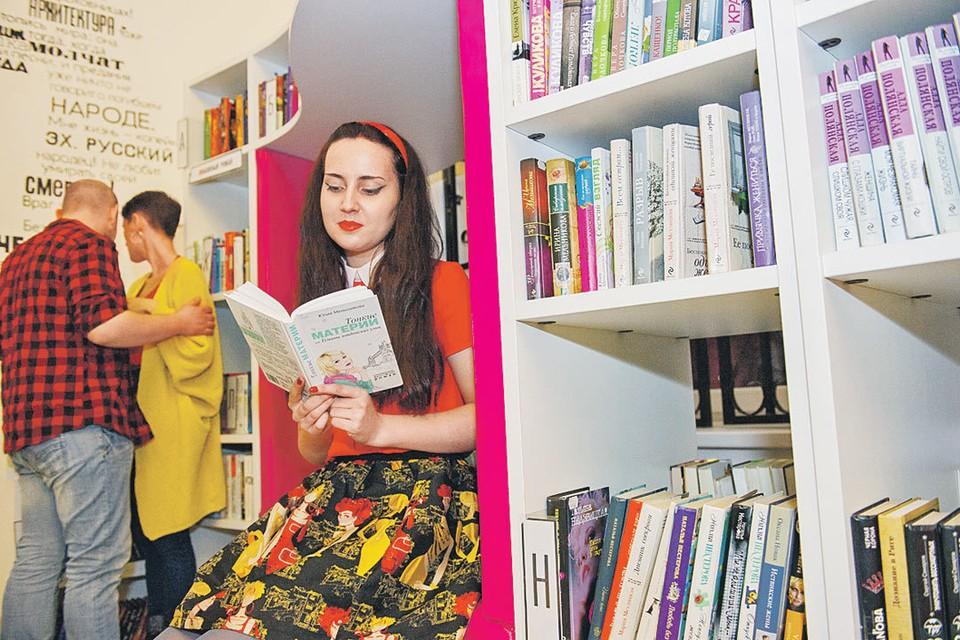 Современные библиотеки превращаются в удобные медиацентры.