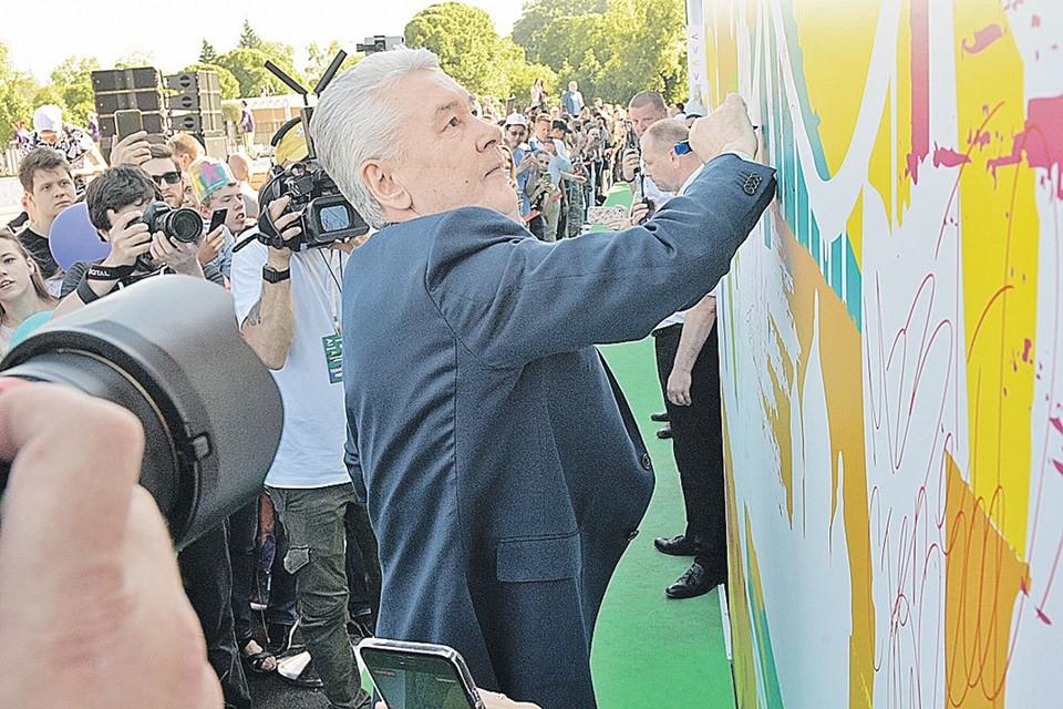 Сергей Собянин на выборы мэра идет самовыдвиженцем.