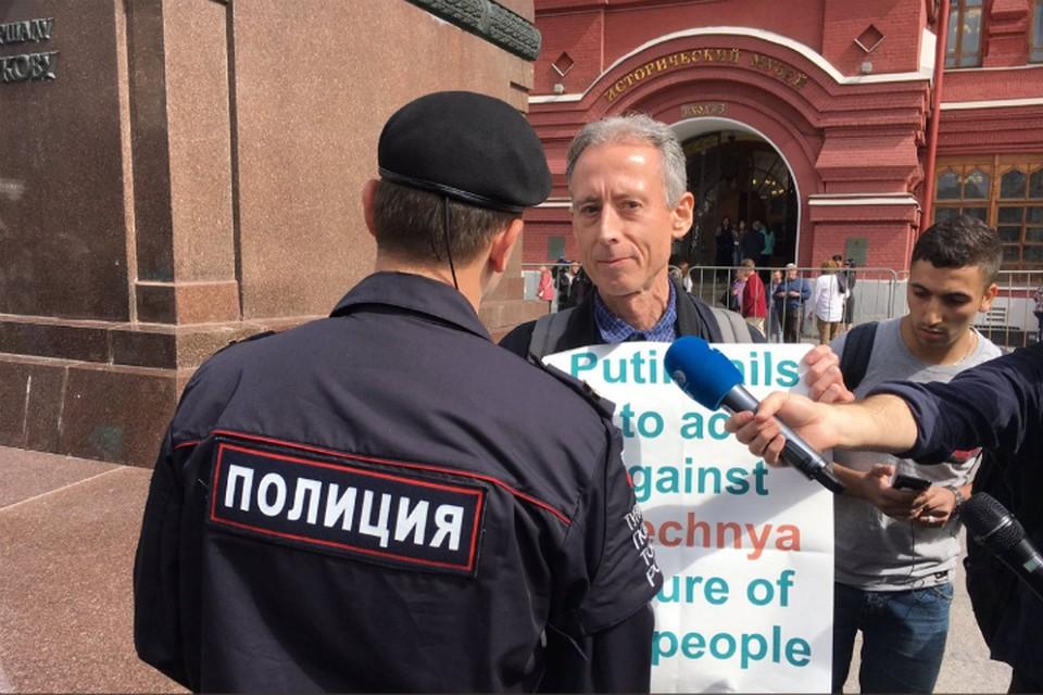 МИД Британии прокомментировало задержание ЛГБТ-активиста в Москве