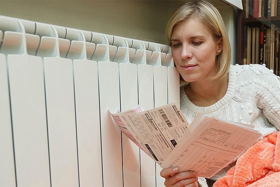 Россияне смогут платить за тепло по индивидуальным счетчикам, даже если таких нет у соседей