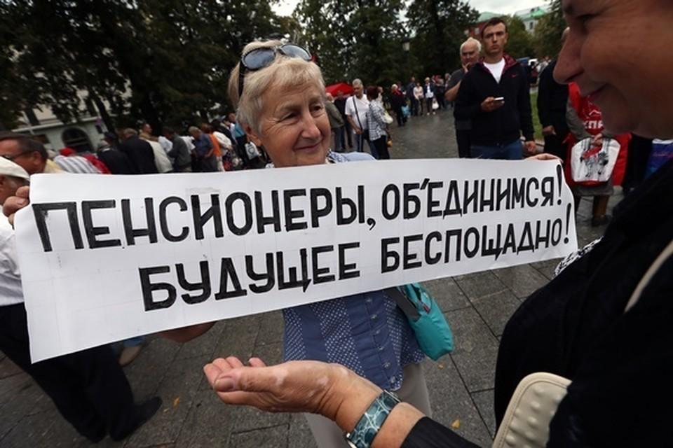Фото: moskva.bezformata.ru