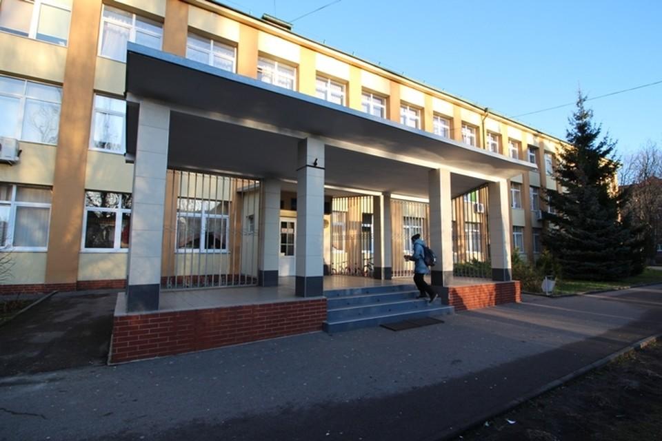 Здание лицея на улице Кирова.