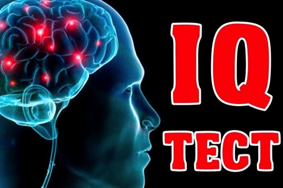 В прежние времена люди успешнее справлялись с интеллектуальными тестами.