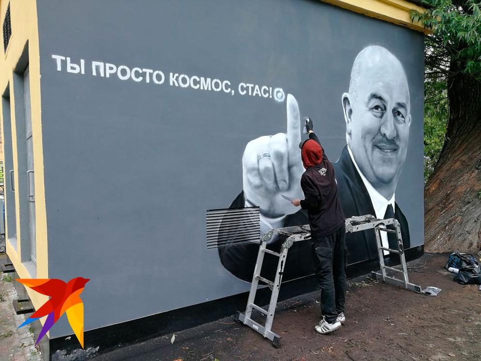 Граффити, посвященное Станиславу Черчесову, нарисовали в Петербурге.