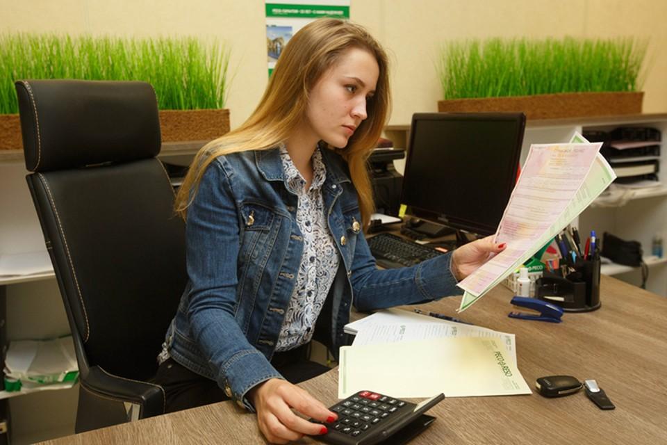 Центр компьютерной поддержки бухгалтеров услуги по предоставлению персонала бухгалтерский учет