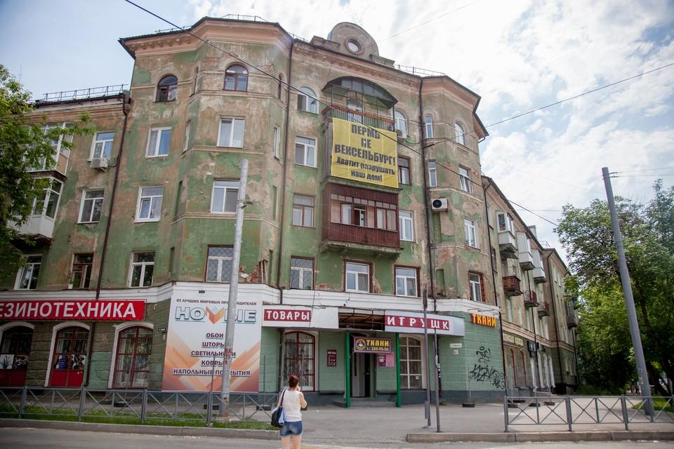 Дом с эркерами на улице Куйбышева строили еще пленные немцы.