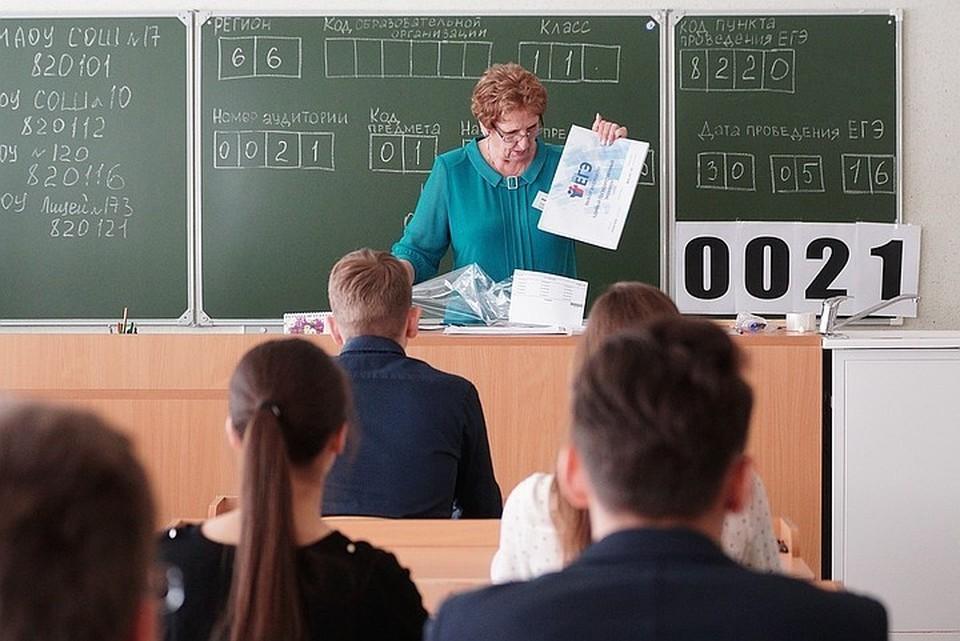 Школьник, набравший за ЕГЭ 400 баллов, собрался поступать в МГУ