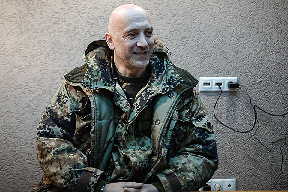 В разговоре со спецкором «Комсомольской правды» Прилепин объяснил свое решение