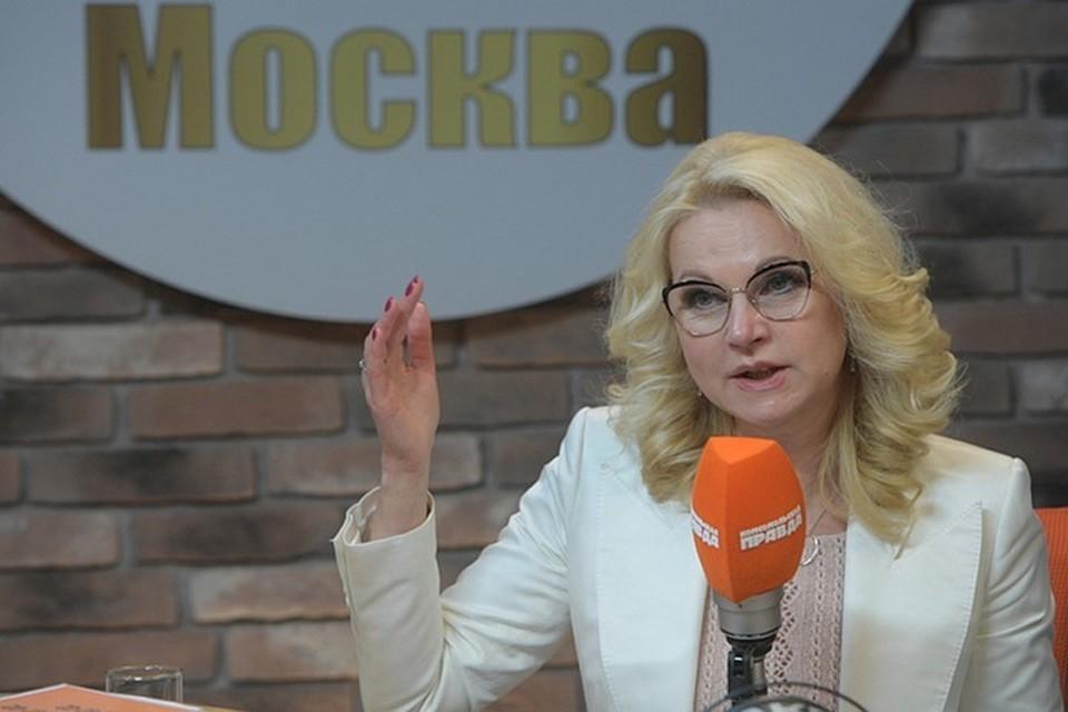 Вице-премьер Татьяна Голикова: о пенсионном возрасте, пособии по безработице, детских садах и результатах ЕГЭ